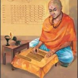 brahmagupta_332x433